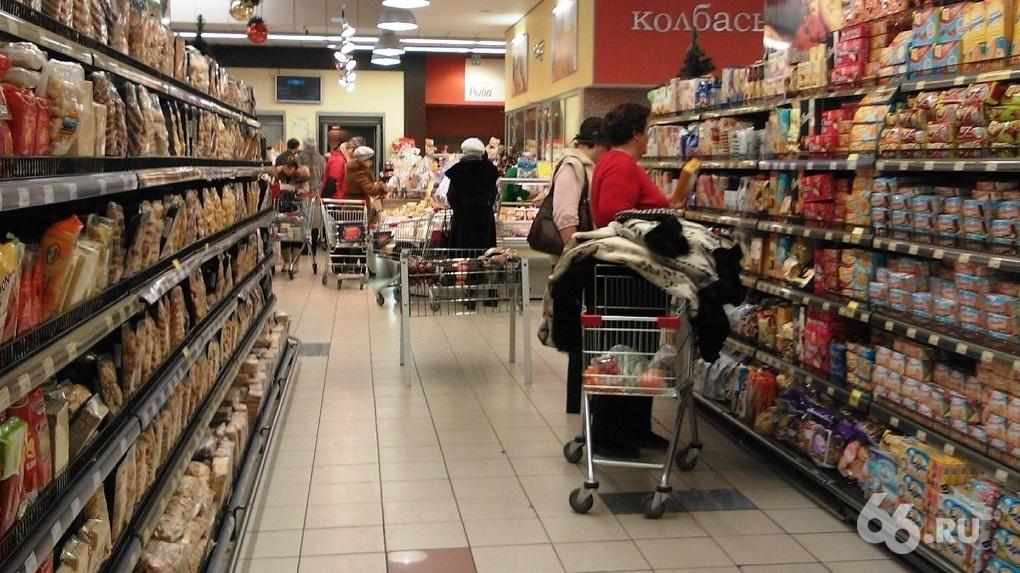 Одефиците продуктов предупредили граждан России