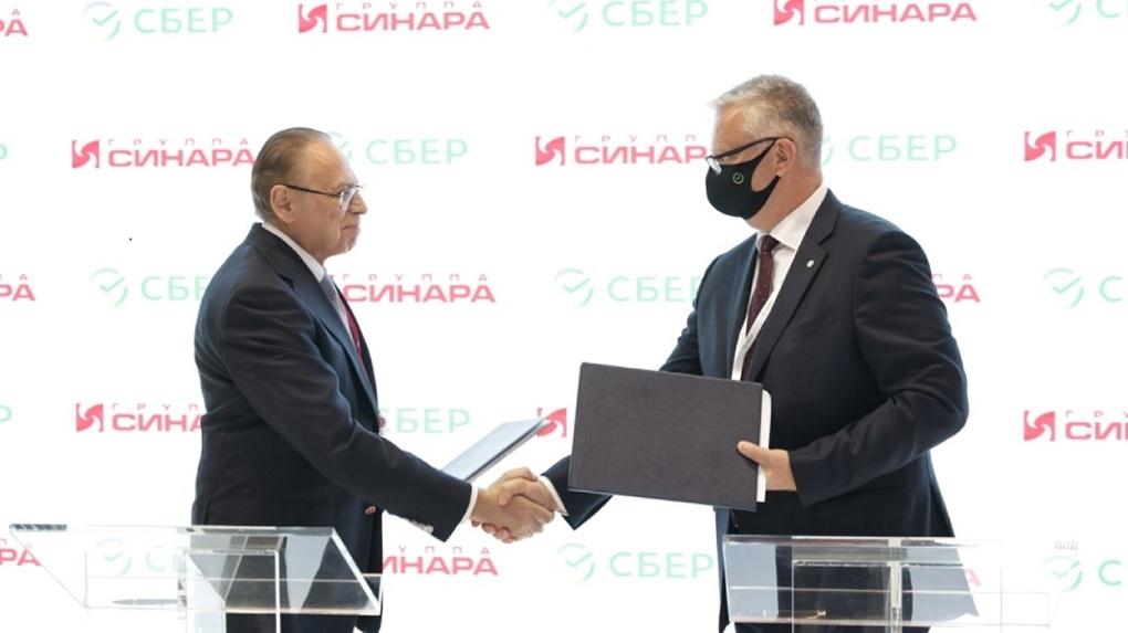 Группа Синара и Сбер будут сотрудничать в сфере ESG
