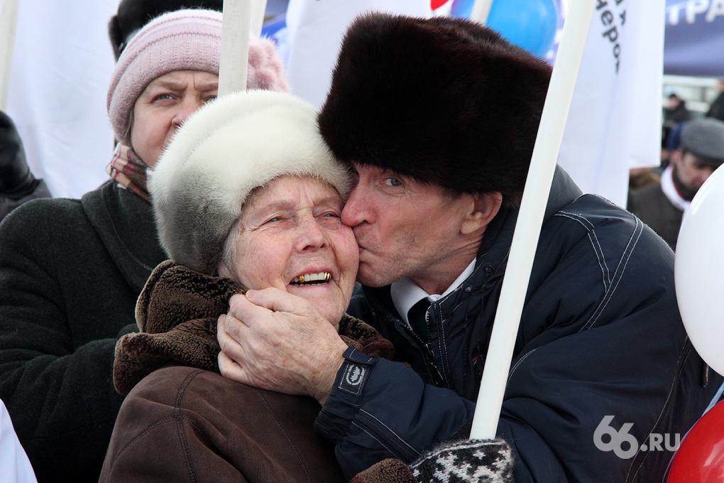 У Якова Силина отобрали День пенсионера