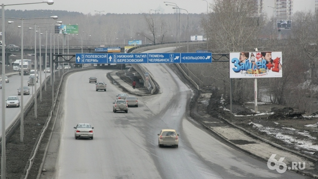 В ГИБДД назвали список самых опасных дорог Свердловской области
