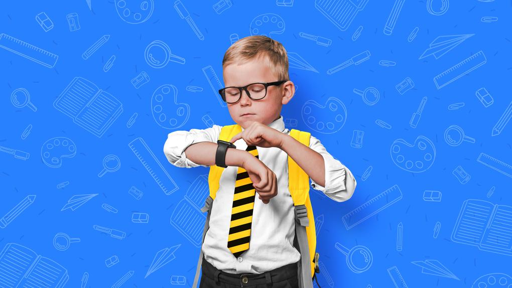 За парты вместе с Билайн: детские смарт-часы Geozon всего за 1 рубль