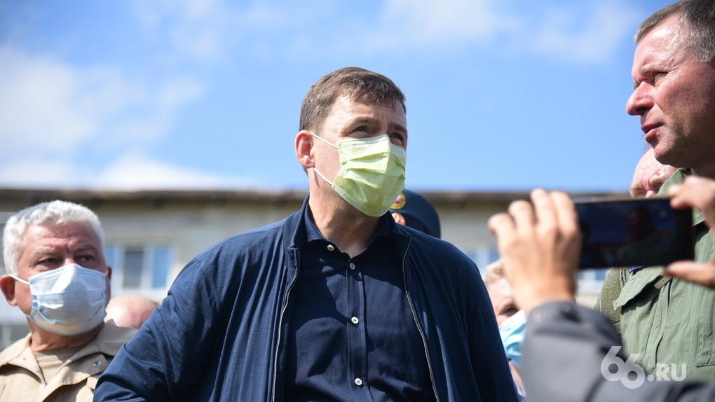 Евгений Куйвашев продлил оставшиеся коронавирусные ограничения. Что все еще под запретом?