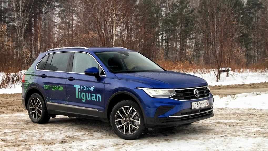 Новый Volkswagen Tiguan ждать три месяца. Он того стоит?
