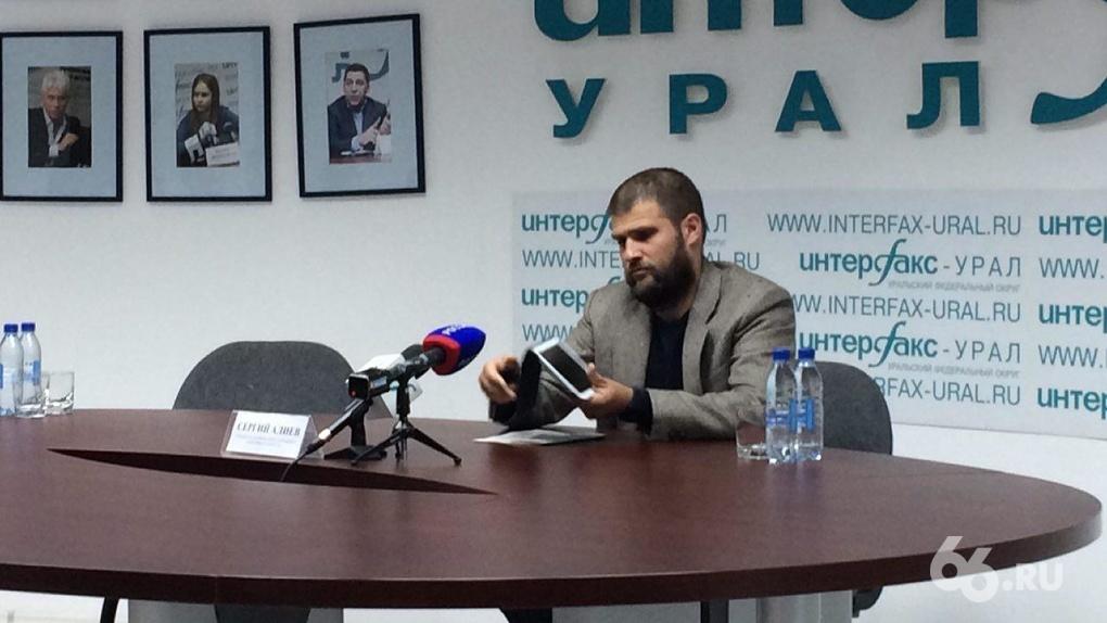 Пропавшего на Конжаковском камне Сергея Алиева нашли