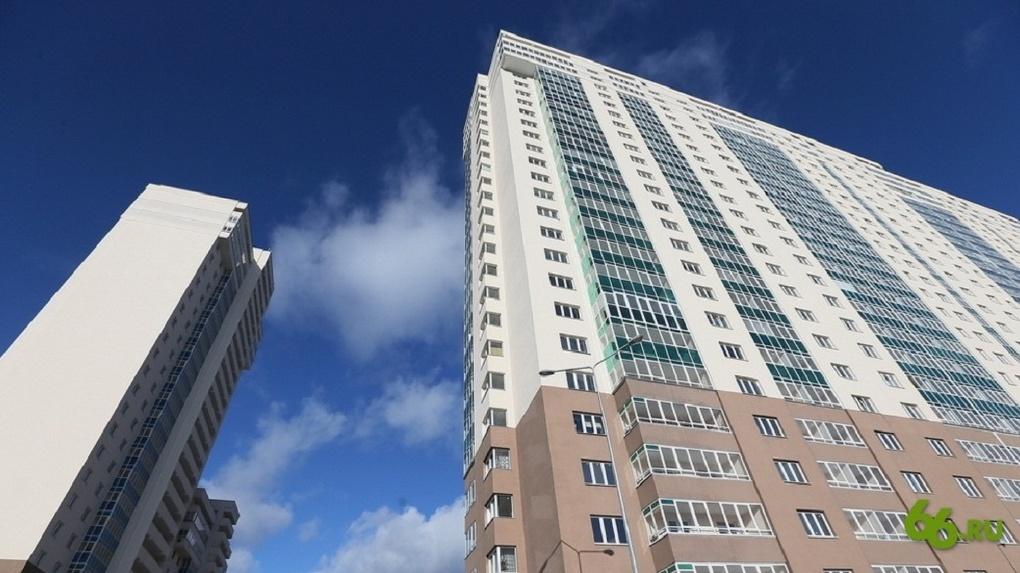 Застройщик Академического даст квартиры 215 обманутым дольщикам и получит за это землю на 11 млрд