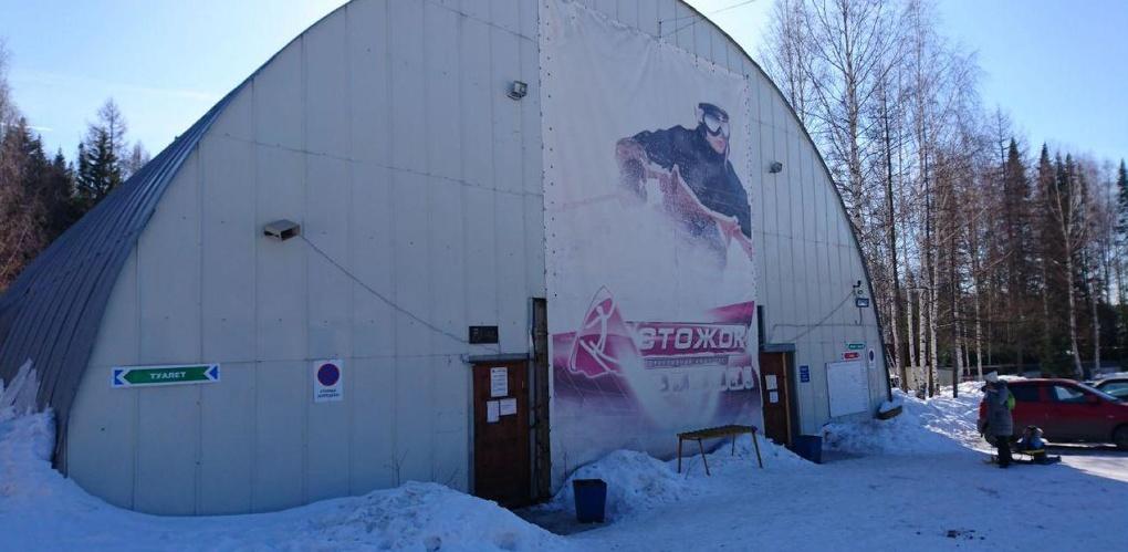 Владельцы продают горнолыжный комплекс «Стожок» за 15 млн рублей