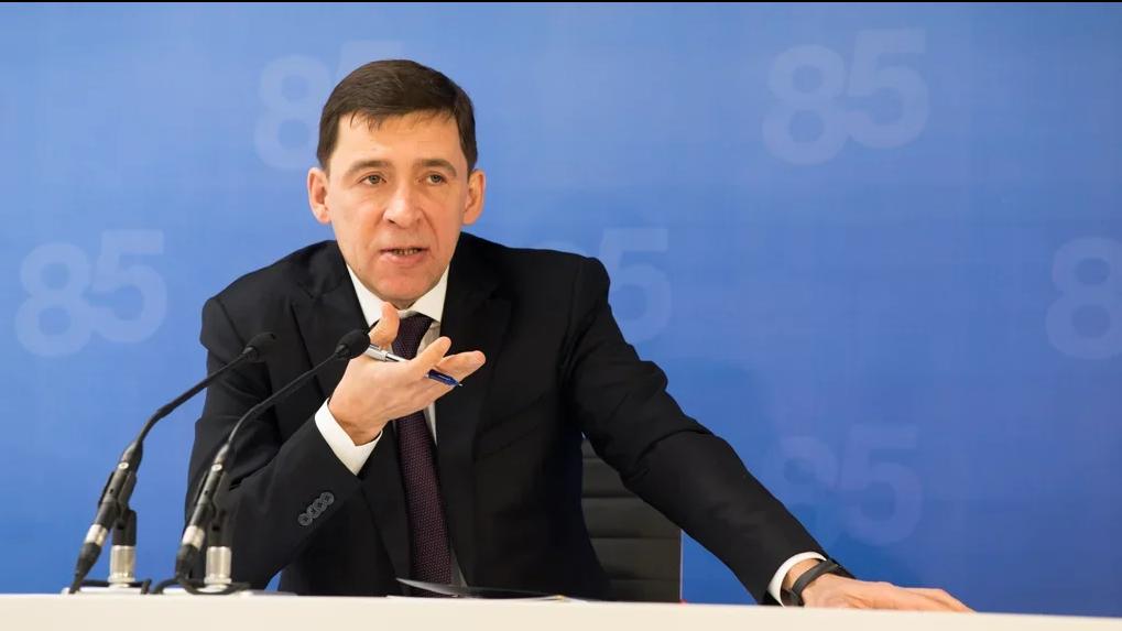 В Свердловской области продлили дистант для школьников