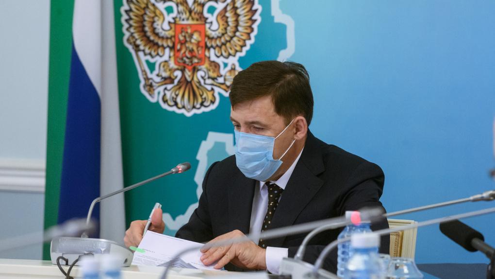 Евгений Куйвашев продлил коронавирусные ограничения, но допустил их досрочную отмену