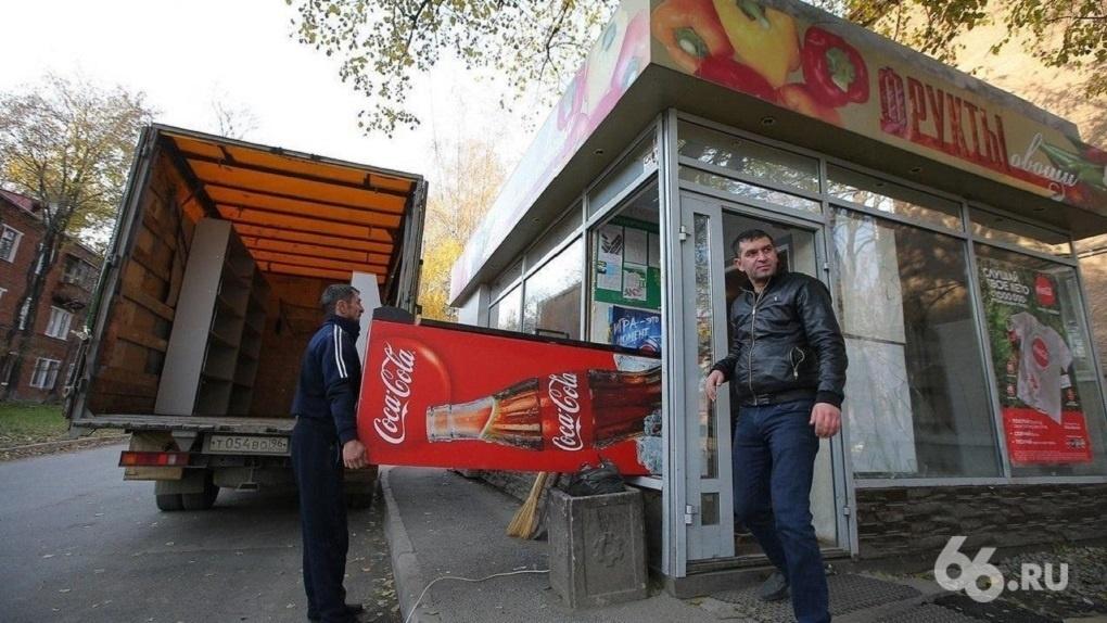 Владельцы киосков передали в мэрию Екатеринбурга требования по размещению торговых точек. Шесть пунктов