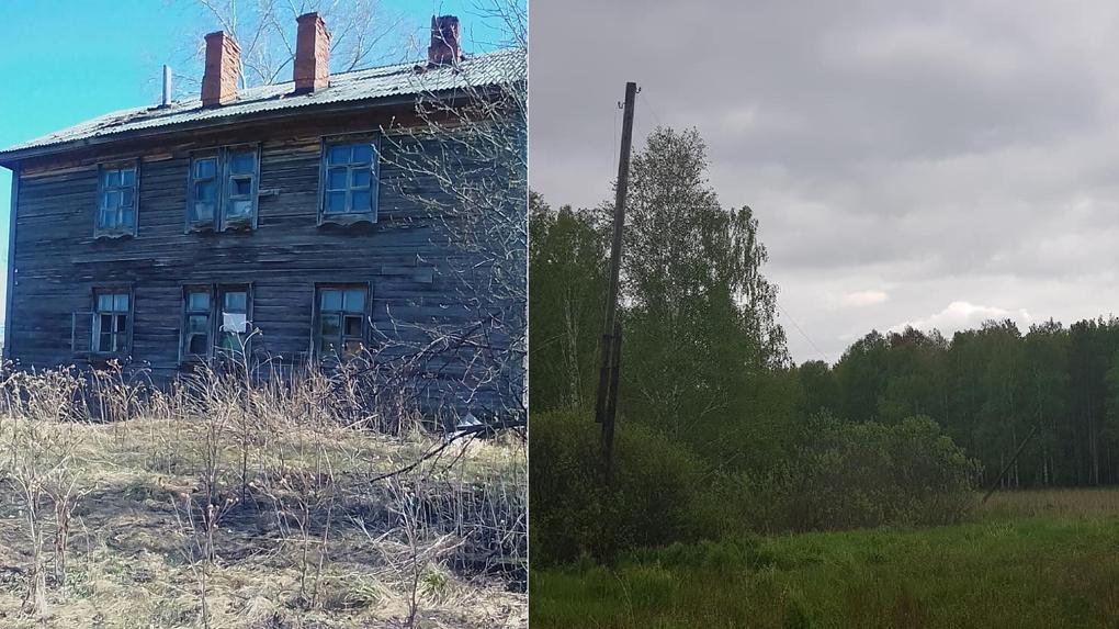 Уральские робинзоны: пенсионеров оставили умирать в отрезанном от цивилизации поселке под Березовским