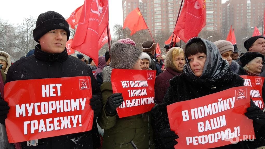 Свердловская область заняла второе место в рейтинге напряженности регионов из-за мусорной реформы