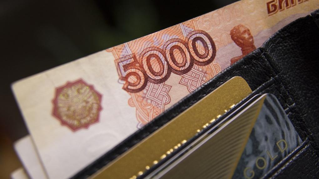 Челиндбанк снижает ставки по кредитам для участников зарплатных проектов