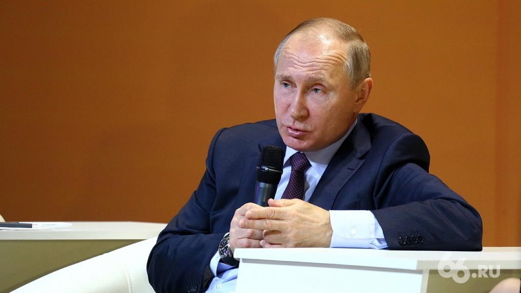 Владимир Путин потребовал ввести уголовную ответственность за пропаганду наркотиков в интернете