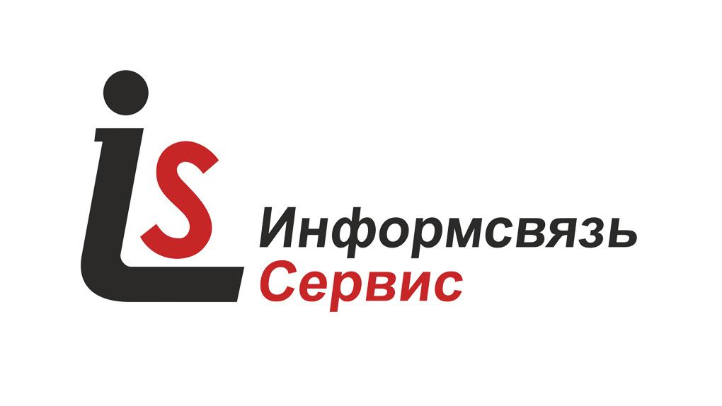 Владимир Тычкин, ООО «Информсвязь Сервис»: «Спасибо за терпение, профессионализм и индивидуальный подход»