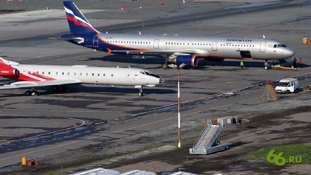 Аэрофлот аннулировал бонусный счет пассажира за критику в соцсетях