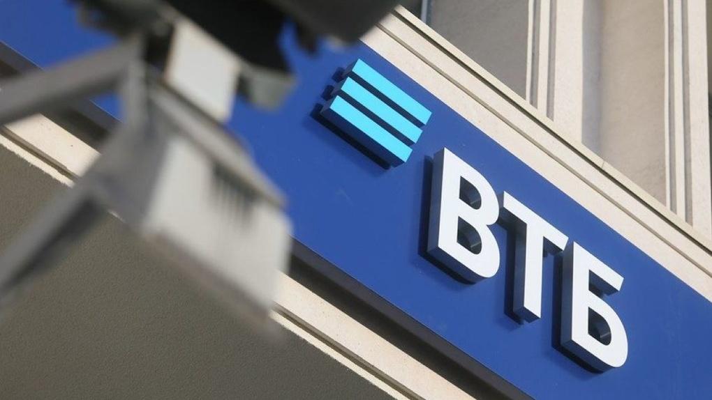 Кредитно-документарный портфель ВТБ в Свердловской области превысил 250 млрд рублей