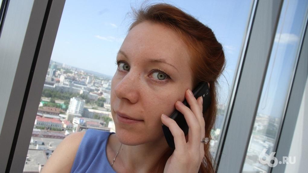 С 1 января в Свердловской области заработает единый телефон спасения. Зачем он нужен