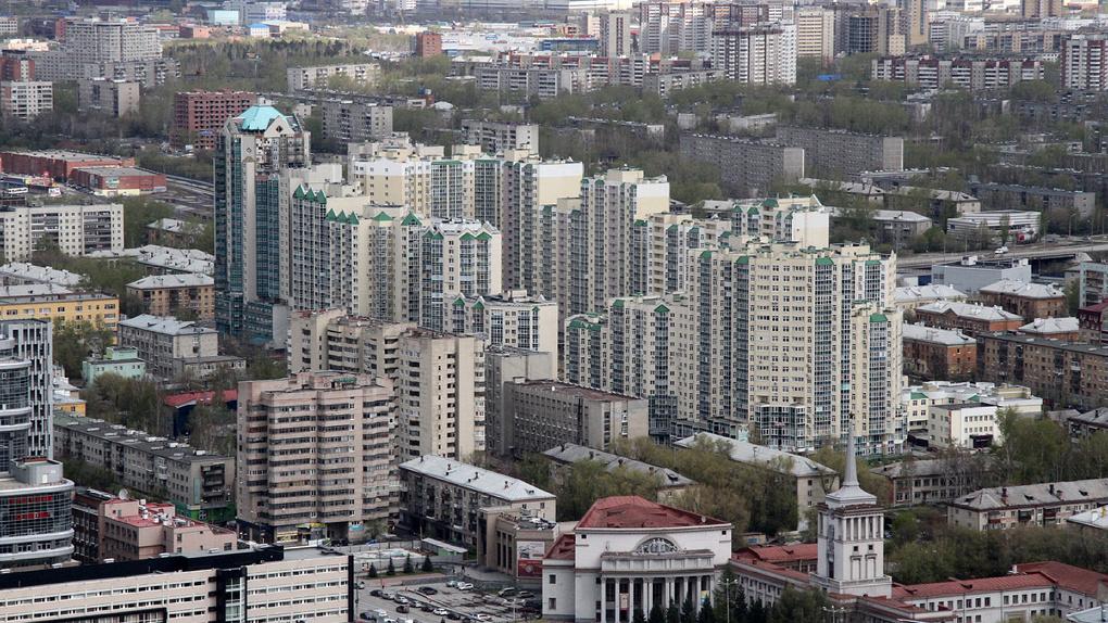 Угадай ЖК по панораме. Тест на знание Екатеринбурга