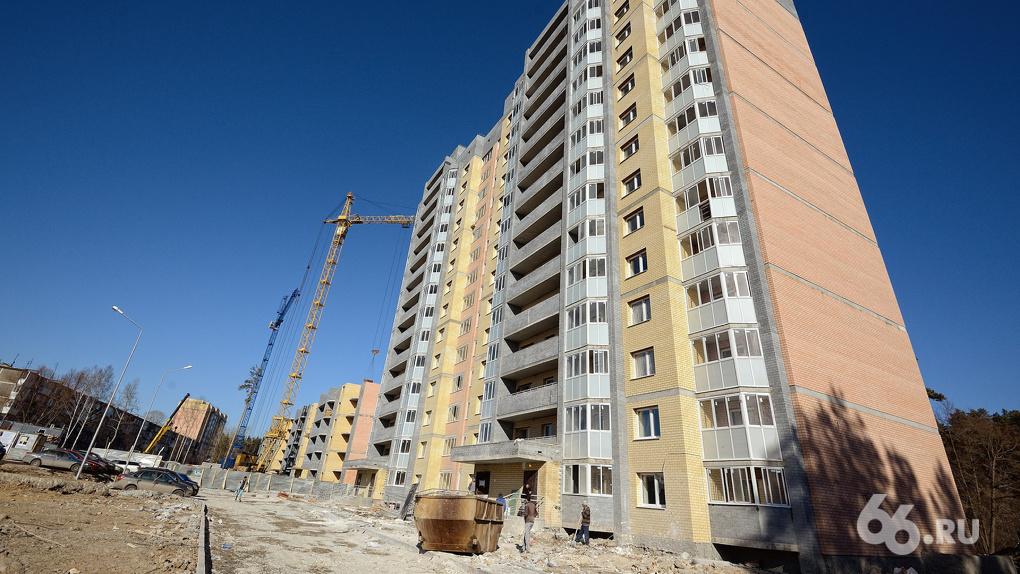 Минстрой РФ ожидает стабилизации цен на жилье к середине 2022 года