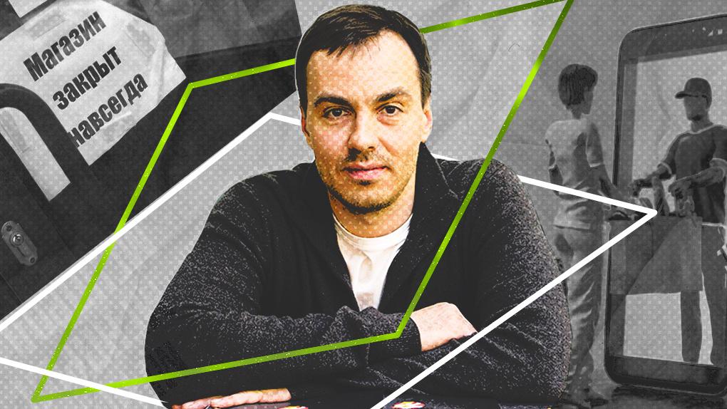 «Ретейл ждет судьба такси, убитого Яндексом». Иван Зайченко — об агрегаторах, отбирающих хлеб у торговли