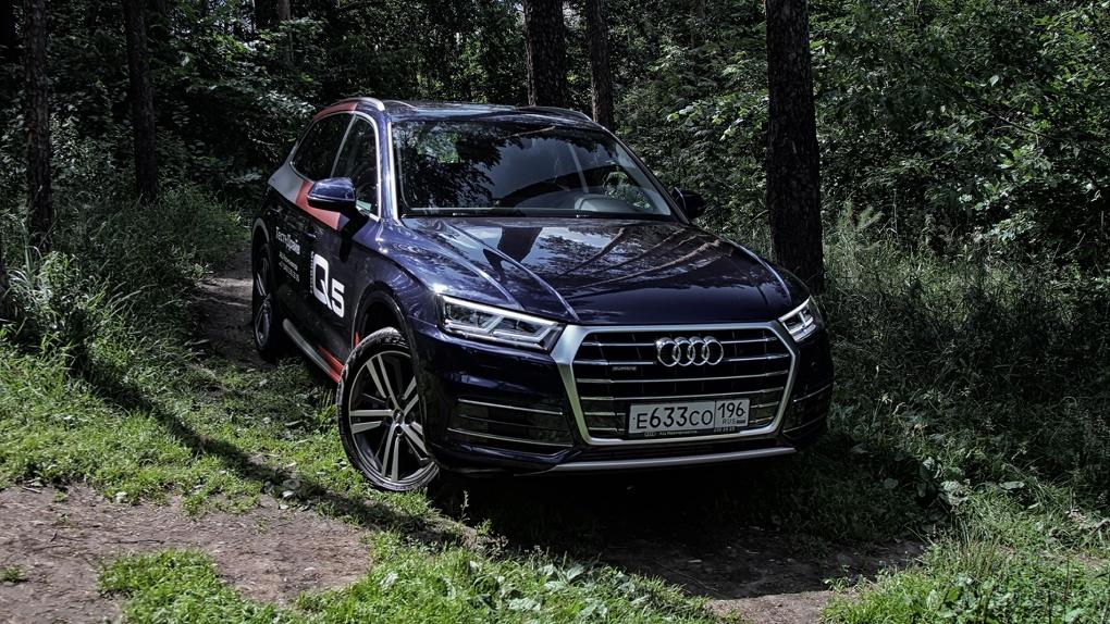 «А он правда новый?!» Что нужно знать про Audi Q5 (2017)