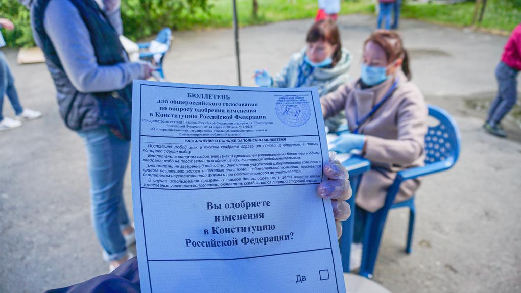 Глава избиркома Свердловской области: «Большинство жителей проголосовали за поправки в Конституцию»