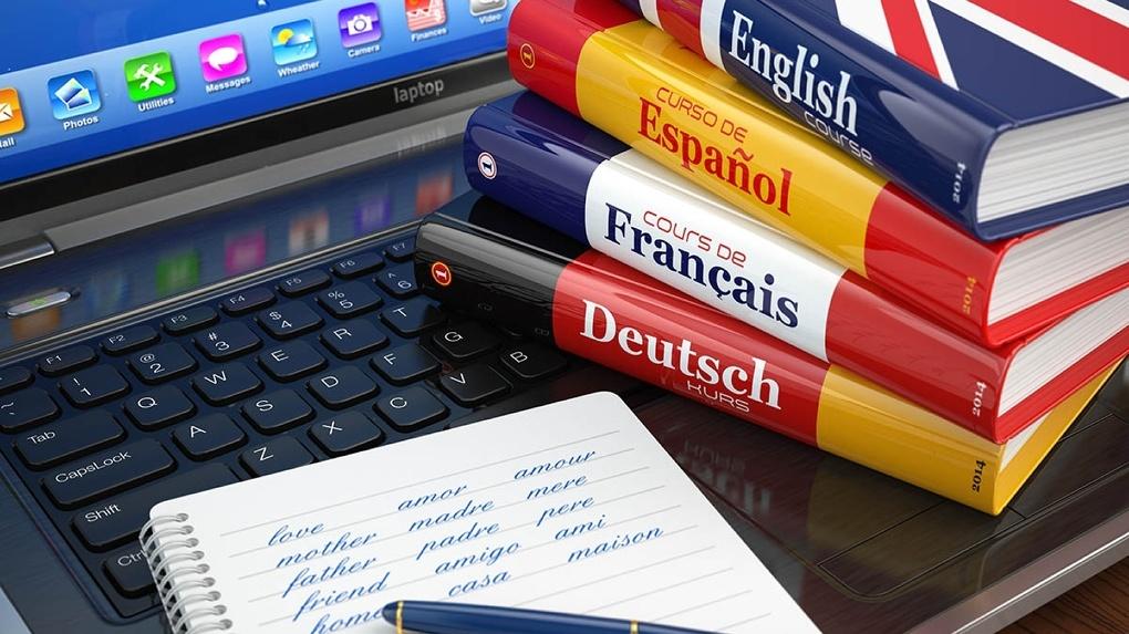 Будь в тренде — учи языки вместе с Европой Плюс