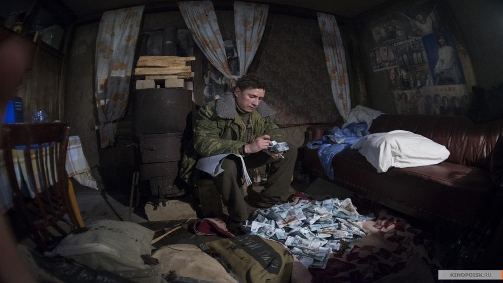 Сегодня на федеральном канале состоится премьера сериала «Ненастье» по роману Алексея Иванова