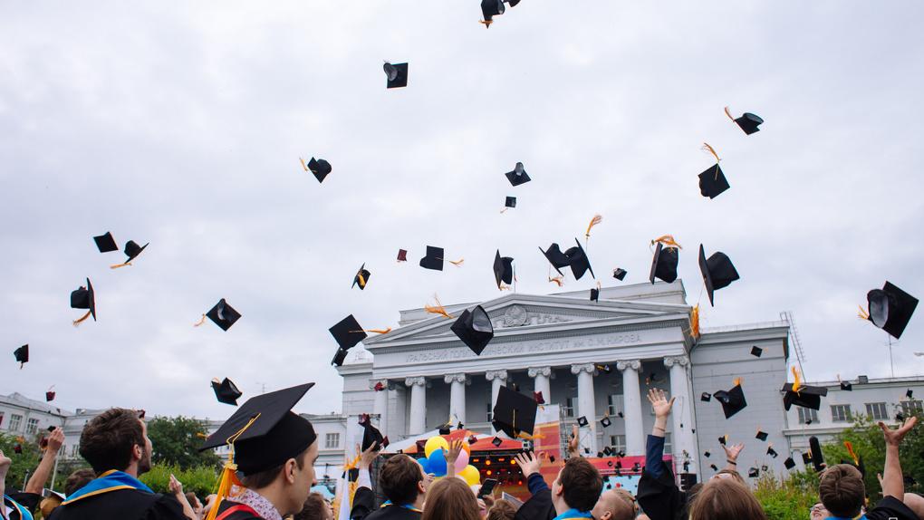 В УрФУ отменили празднование выпускного
