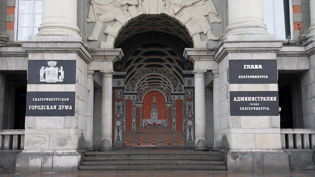 Активистам отказали в референдуме за прямые выборы мэра из-за воображаемого собрания в закрытом ТЦ