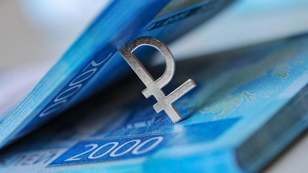 По уровню зарплат Россия откатилась на 10 лет назад и достигла уровня Ботсваны. Инфографика