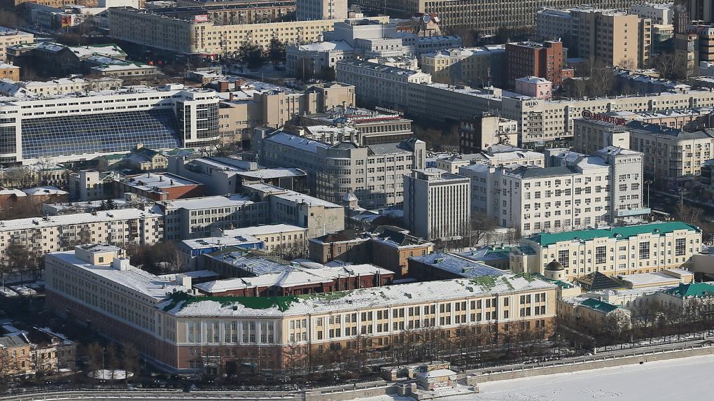 «Посадила на поводок»: область сохранила контроль над застройкой Екатеринбурга