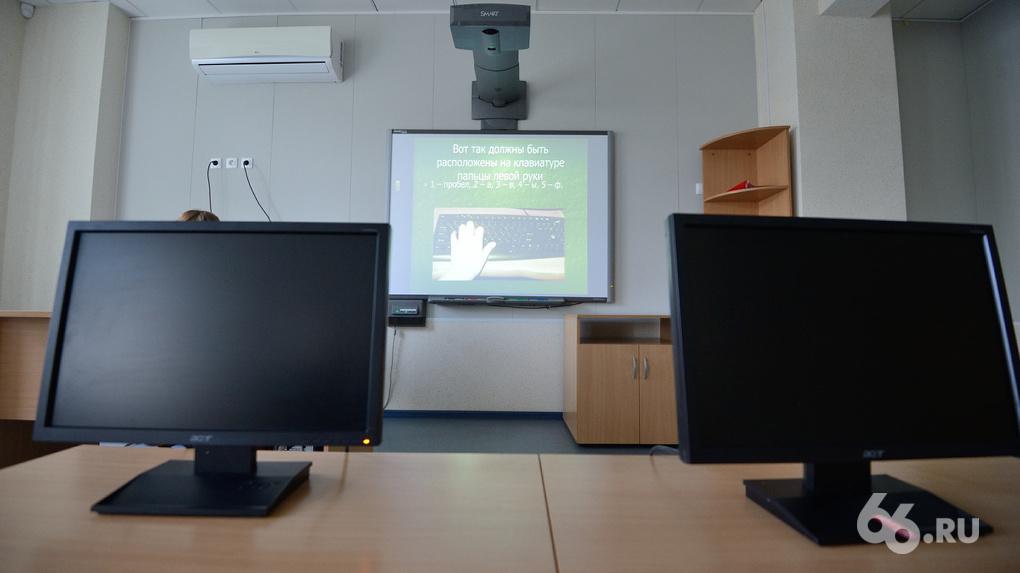 В Екатеринбурге запустят проект «Школа под ключ». Под него у бизнеса возьмут в долг миллиард