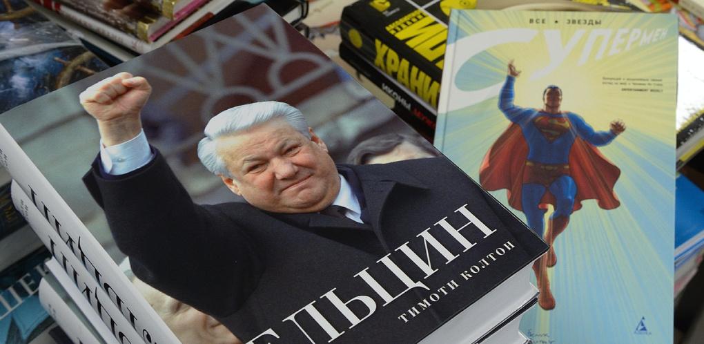 Хроника переломов: как Борис Ельцин за семь дней новую Россию создал