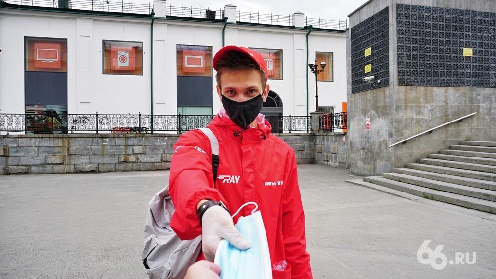 Режим повышенной готовности ослаб. Что все еще запрещено в Екатеринбурге из-за коронавируса
