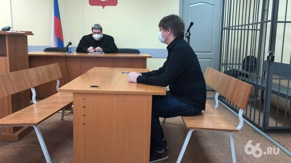 Суд решил, как наказать организатора тайной вечеринки Стаса Словиковского