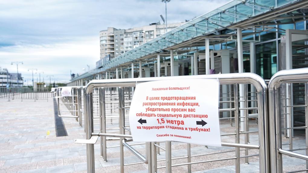 Губернатор ужесточил коронавирусные ограничения. Продление каникул, дистант для вузов и другие меры