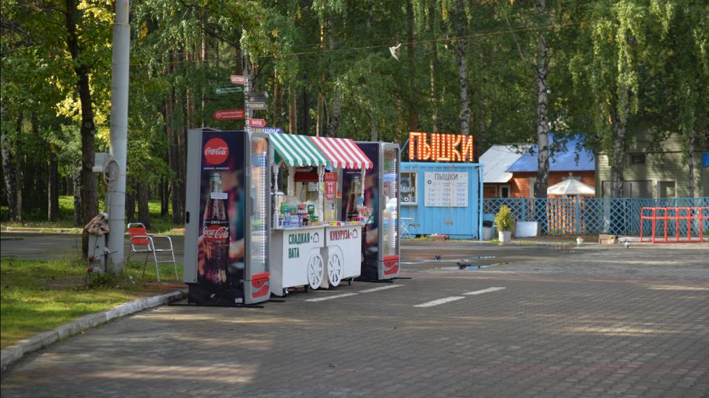 В парке Маяковского продают популярную пышечную