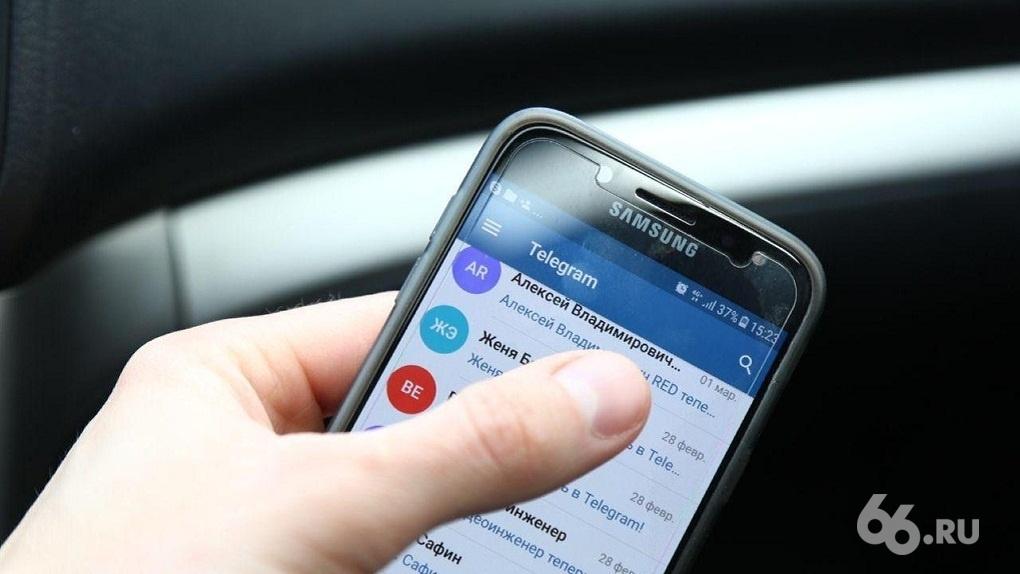 Telegram раскроет данные пользователей порешению суда