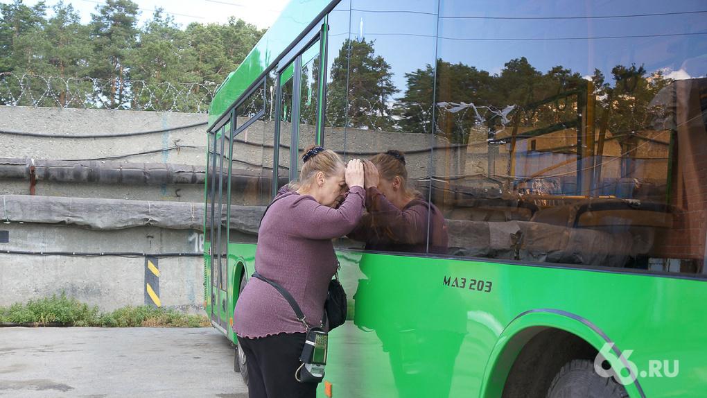 В общественном транспорте Екатеринбурга дефицит кондукторов. Их заменят валидаторы, но не сейчас