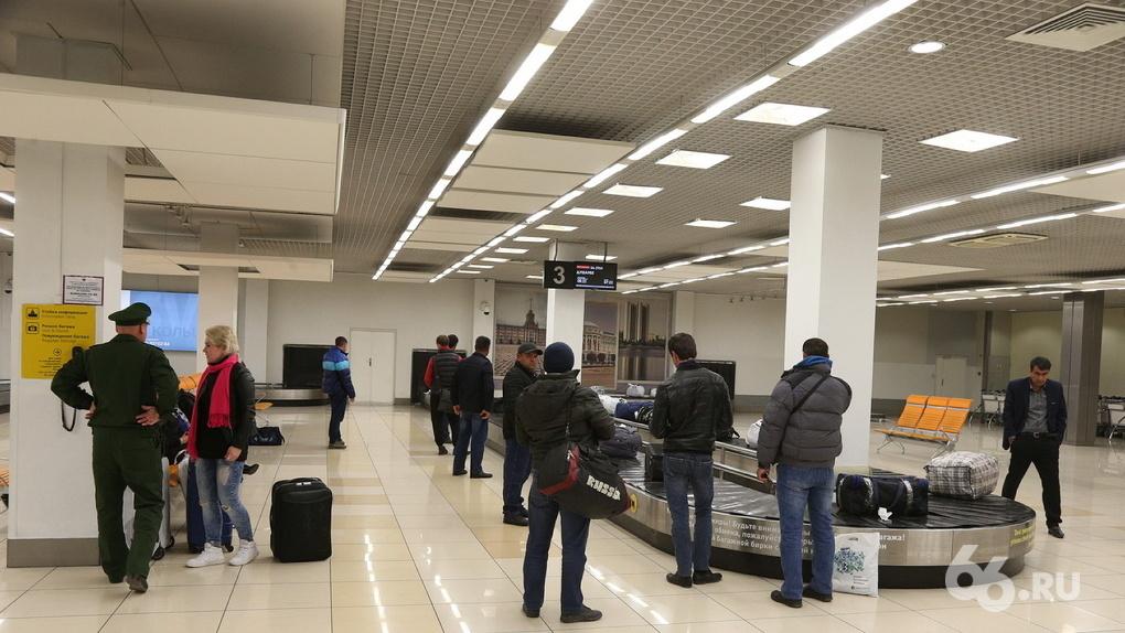 В аэропорту Кольцово открыли курилки