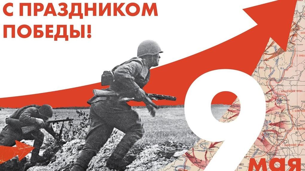 Официальный сайт Дня Победы направил советские войска вообще не в ту сторону. Ошибку исправили, но поздно