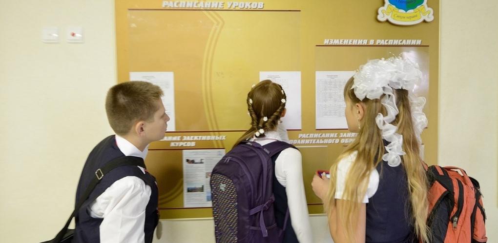 Администрация Екатеринбурга призналась, что не может решить проблему записи детей в школу по фиктивной прописке