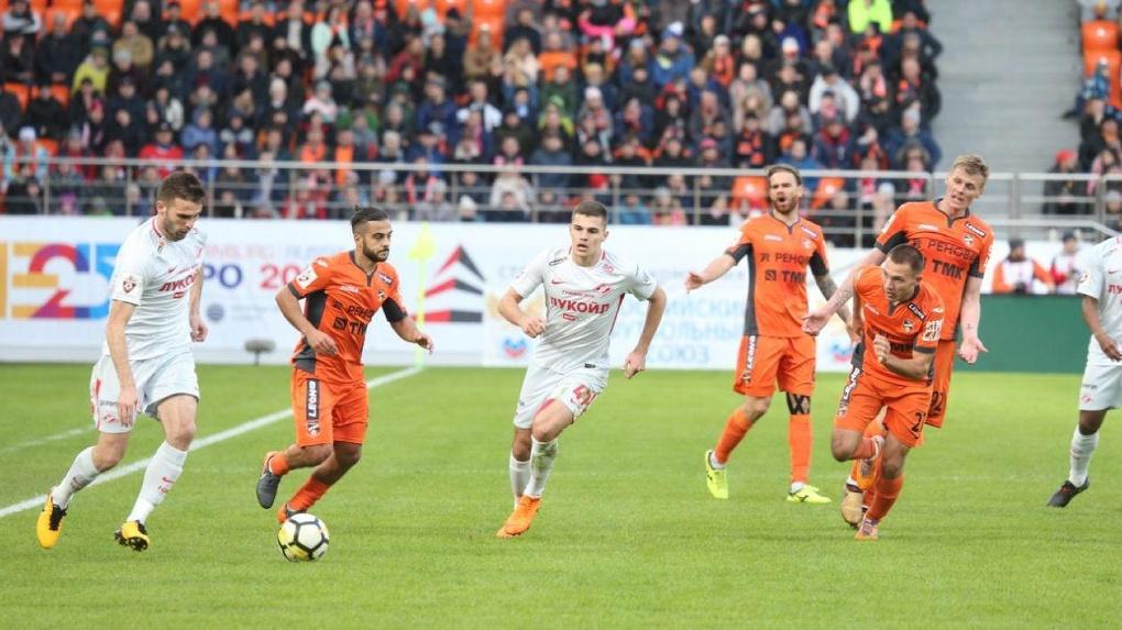 «Урал» закончил сезон на 12-м месте турнирной таблицы чемпионата России