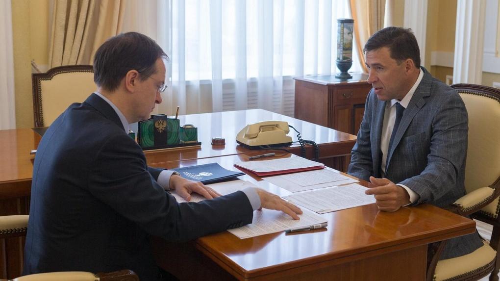 Договорились за день: на «Эрмитаж — Урал» выделят 200 млн из федерального бюджета