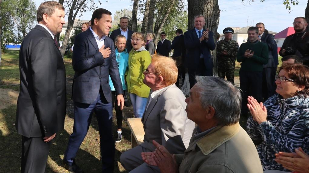 Политическая деревня: список поручений Евгению Куйвашеву от его основных избирателей