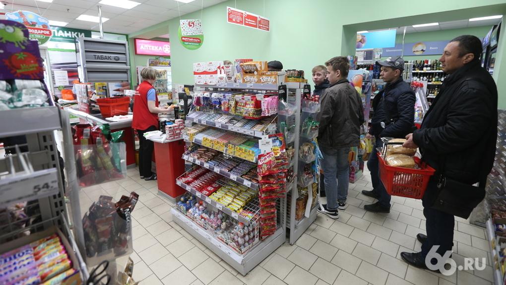 Центробанк спрогнозировал время пика годовой инфляции в России
