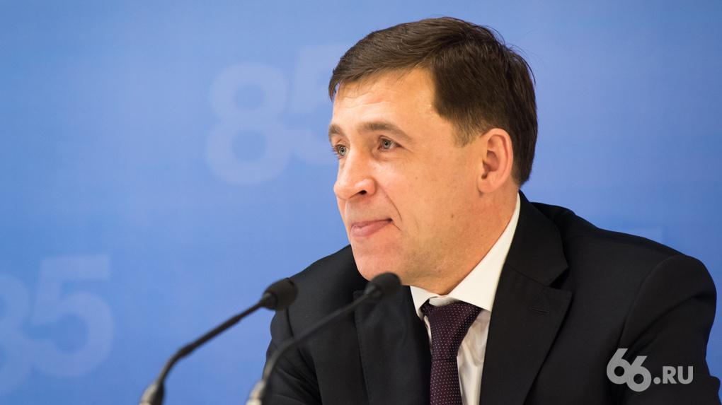 Евгений Куйвашев отказался от подарков на юбилей и попросил отдать деньги тяжелобольным детям