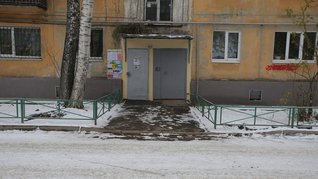 Минстрой расширит программу реновации до Екатеринбурга. Как это будет