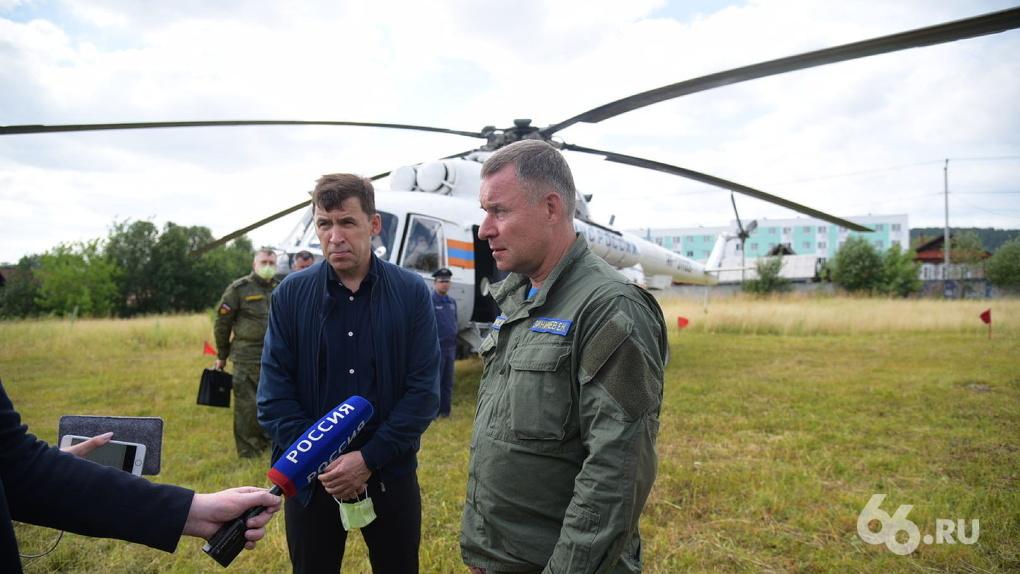 Главе МЧС отдали единственный вертолет спасателей, который тушил пожар в «Денежкином камне»